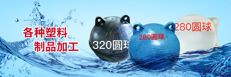 漳州市友财塑料制品有限公司