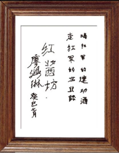 贵州匠香台酒业有限公司_贵州匠香台酱香型白酒_漳州匠香台白酒