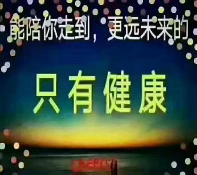 极地藏草电商诚邀代销商,泉州藏之草健康科技